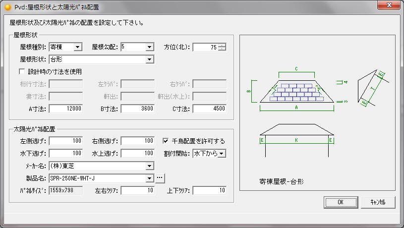 Pv designer works in english c net pvd2 ccuart Choice Image